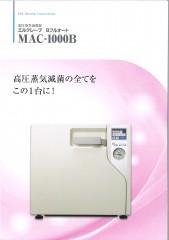 MAC-1000B